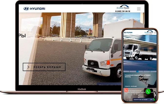 Сайт Официальный диллер компании Hyundai